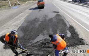 В Новочеркасске асфальт уложат по-новому