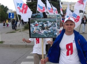 Новочеркасскому мэру — коммунисту предъявлен ультиматум: Убирай или убирайся!