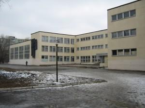 Школа 32