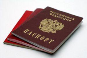 kupit_pasport_rf