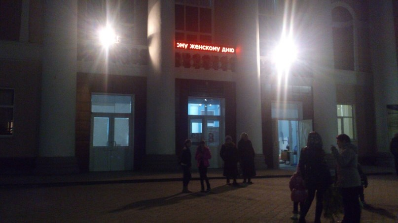 Концертный вечер в микрорайоне Октябрьский