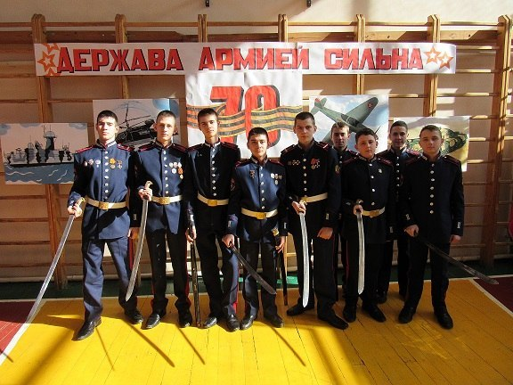 На Донском День защитника Отечества отметили спортивной эстафетой