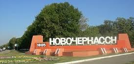 Планируются внесения очередных изменений в бюджете Новочеркасска