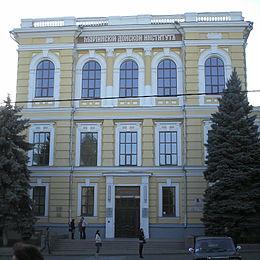 Новочеркасские соцработники отметили профессиональный праздник