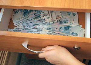 деньги школам