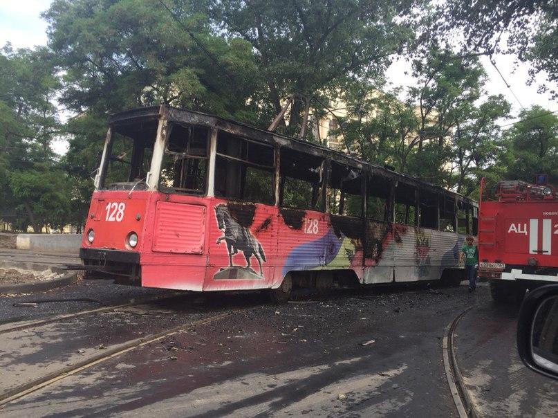 сгоревший трамвай 128