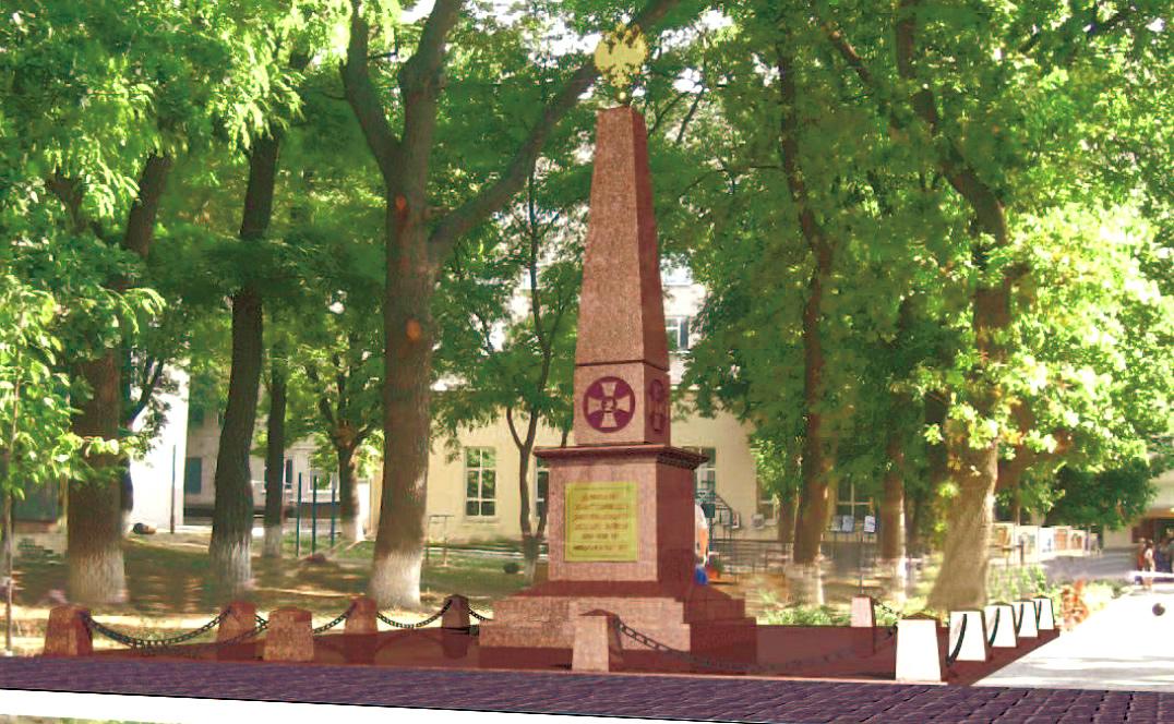памятник политехникам добровольцам