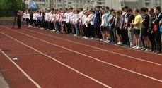 В Новочеркасске стартовал летний фестиваль ГТО среди студентов