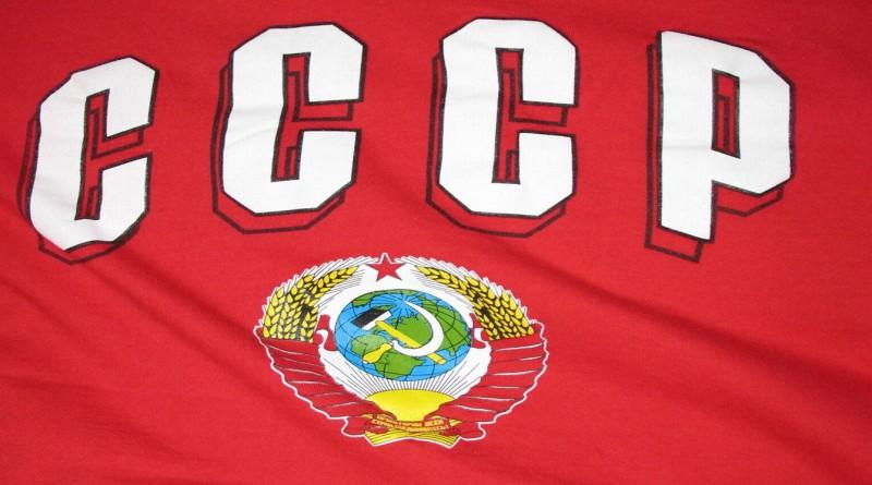 Новочеркасцам предлагают подписать претензию граждан СССР