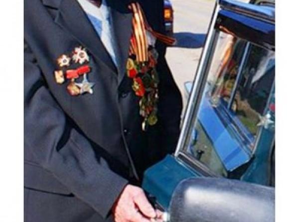 Новочеркасских ветеранов повезут без денег на такси