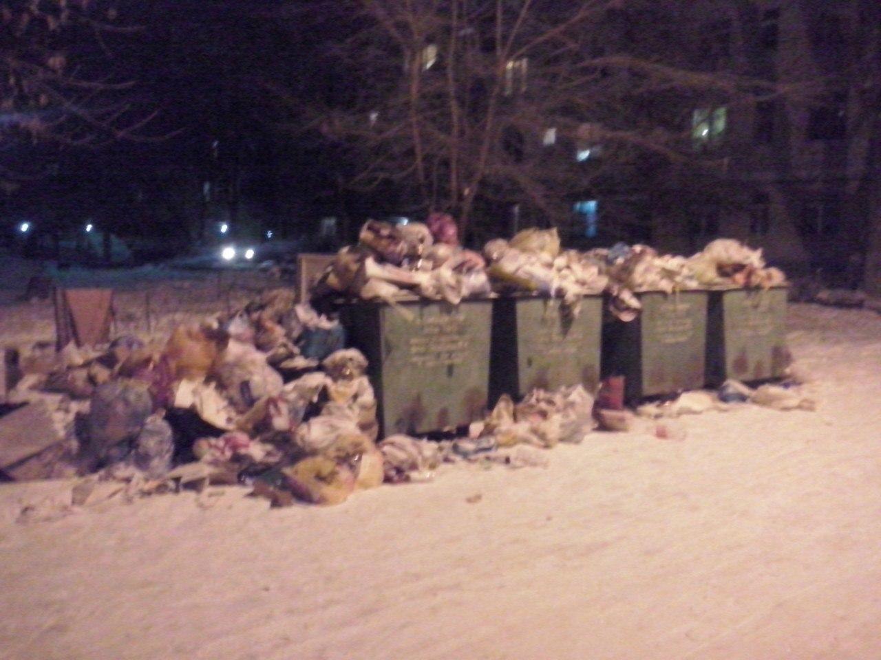 мусор гвард