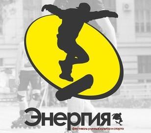Ко Дню города в Новочеркасске организуют молодежный фестиваль