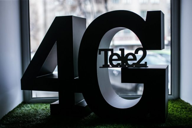4G интернет от TELE2 появился в Новочеркасске
