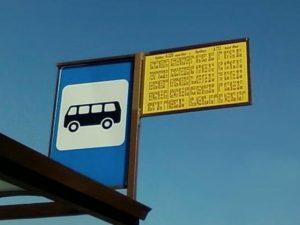 график движения автобусов в Новочеркасске
