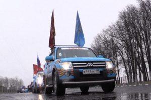 Через Новочеркасск пройдет «Дорога славы»