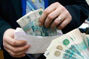 Директор новочеркасской «управляйки» потратил деньги не по назначению