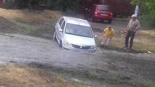 хмельницкого дождь 2