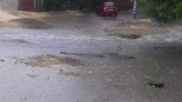 хмельницкого дождь
