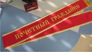 13385-svyacshennik-i-uchitelj-fizkuljtury-stali-pochetnymi-grazhdanami-goroda-ananjeva-odesskoj-oblasti-big