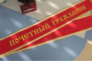 В доме и офисе почётного гражданина Новочеркасска прошли обыски?