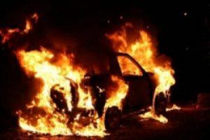 В Новочеркасске сожгли Тойота — Королла