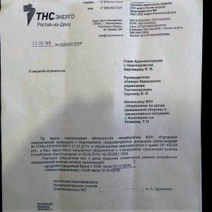 nweek.ru Трамвай