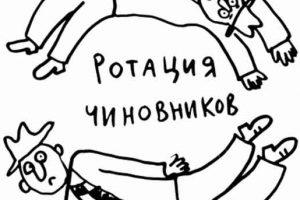 Администрация Новочеркасска несёт новые кадровые потери