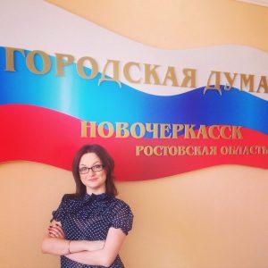 Дарья Артёменко избрана делегатом в Молодёжный парламент при ЗСРО