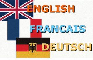 Языковой класс
