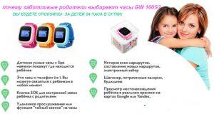Интернет-магазин GPS-часов