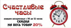 Магазин спортивного питания Body-pit.ru