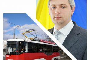 Новые трамваи в Новочеркасск не приедут