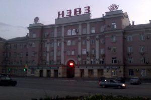 Новочеркасский завод получил федеральную награду