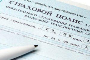 e-ОСАГО в Новочеркасске — возможно ли это?