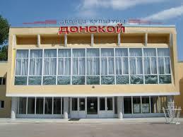Представители мэрии перенесли выездной прием в мкр.Донском