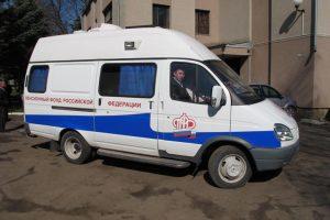 Специалисты областного Пенсионного фонда планируют посетить Новочеркасск