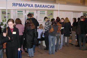 Новочеркасск захлестнет волна безработных