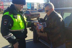 Новочеркасским водителям напомнили о соблюдении скоростного режима