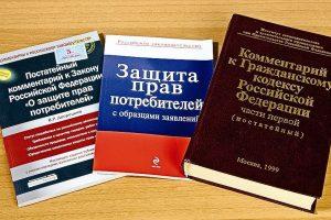 Новочеркасцев проконсультируют по вопросам потребительского кредитования