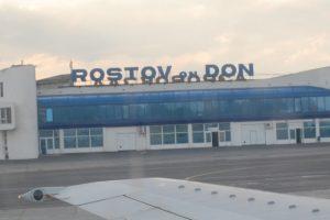 Рейсы из ростовского аэропорта отложены на сутки
