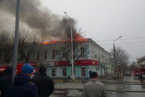 В Новочеркасске сгорела городская поликлиника (видео)